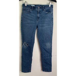Gap always skinny high rise distressed jeans